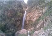 آبشار نوژیان لرستان