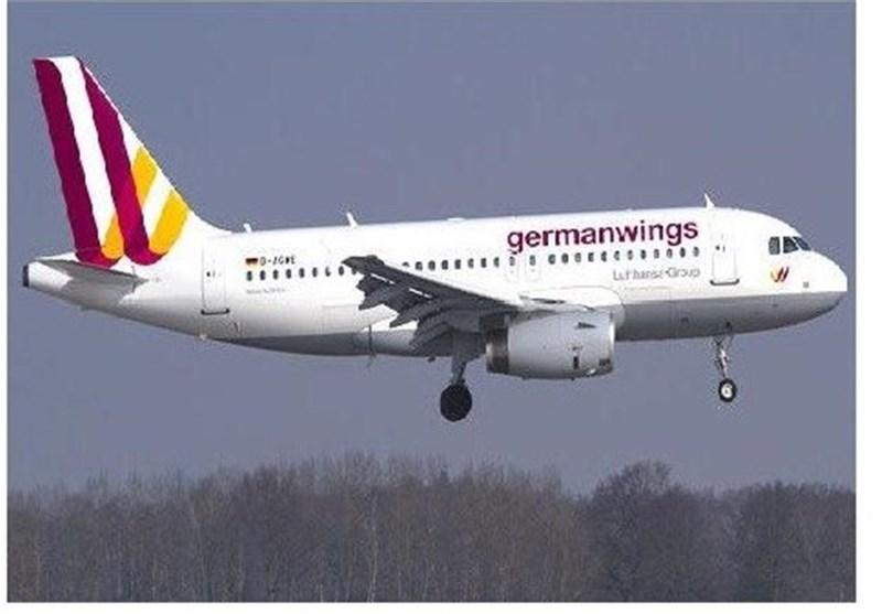 تحطم طائرة إیرباص تقل 150 شخصا جنوب فرنسا