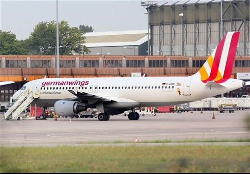 دادستان مارسی: کمکخلبان عمداً باعث سقوط هواپیمای آلمانی شده است
