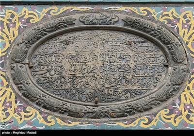 Iran's Beauties in Photos: Golestan Palace