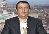 Eğer Amerika Olmasaydı BAE ve Arabistan Yemen'e Adım Atmaya Cesaret Edemezdi