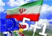"""یک موسسه بین المللی پیش بینی کرد؛ دستاورد """"تقریبا هیچ"""" اقتصاد ایران از احیای برجام"""