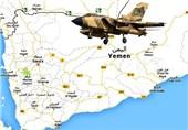 افشای اسناد محرمانه از تلاشهای طولانی عربستان برای تجزیه یمن+تصاویر