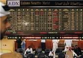 المؤشر الرئیسی للأسهم السعودیة ینخفض 2 % بعد هجمات على محطتی ضخ نفط