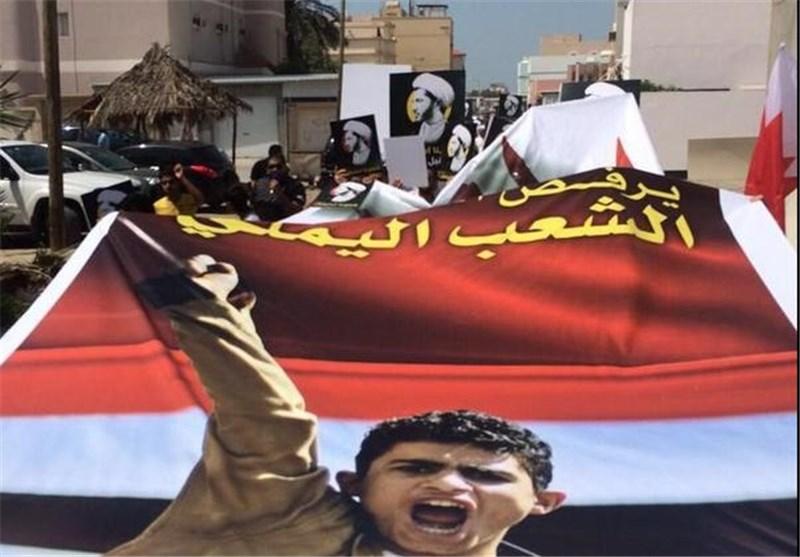 اعتراضات خیابانی گسترده مردم بحرین به جنگ علیه یمن + عکس