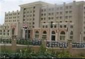 """دولت صنعاء: """"کنفرانس کمک به یمن"""" برای زیباسازی چهره متجاوزان است"""