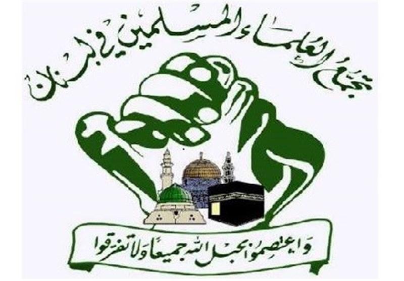 تجمع العلماء المسلمین