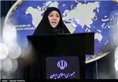 Iran Denies Claims of Sending Arms to Yemen