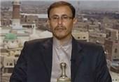 Ansarullah: Israel Bombs Yemen's West Coast