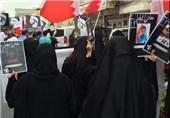 Bahraini Regime Jails More Citizens on Political Charges