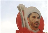 Bahraini Protesters Demand Opposition Leader's Immediate Release