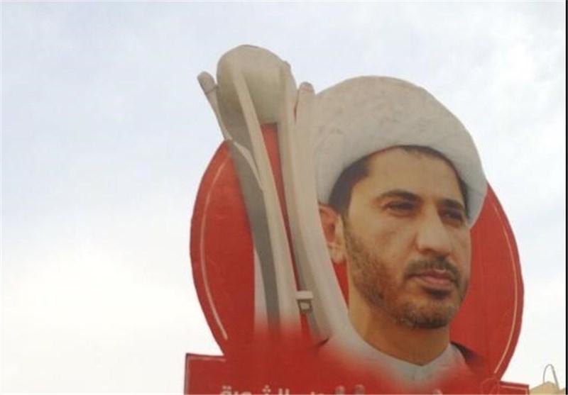 Bahraini Protesters Demand Opposition Leader's Immediate Release