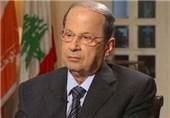 میشل عون: حزبالله از خاک لبنان دفاع میکند/ برخی جریانها به دنبال تسویه حساب با حزبالله هستند