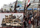 Yemen's Houthis Seize Central Aden District, Presidential Site
