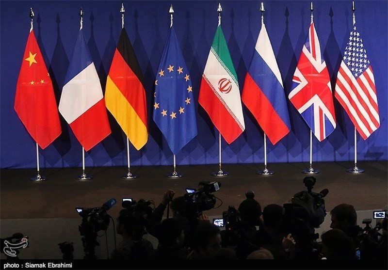 JCPOA Joint Commission Meeting Concludes with Press Release