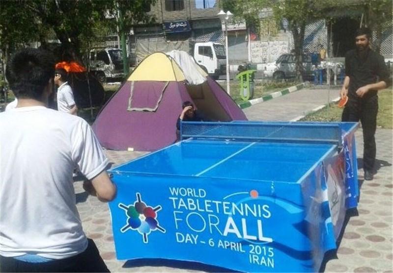 تنیس روی میز همگانی