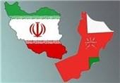 پرچم ایران وعمان