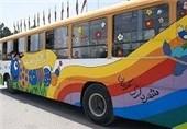 اتوبوس گردشگری