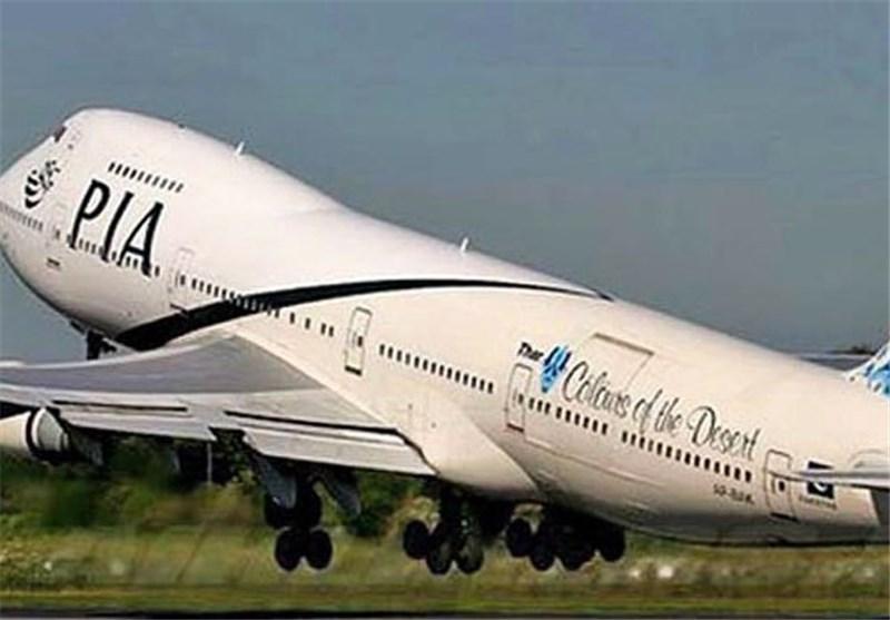 هواپیمای پاکستان