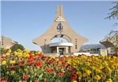 جشنواره دانشگاهی «شعر و مشاعره رضوی» در دانشگاه بیرجند برگزار میشود