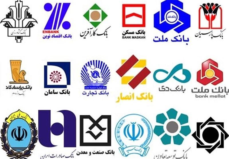 4مجازات سنگین بانک مرکزی برای بانکهای متخلف/نیروی انتظامی مسئول پلمب شد