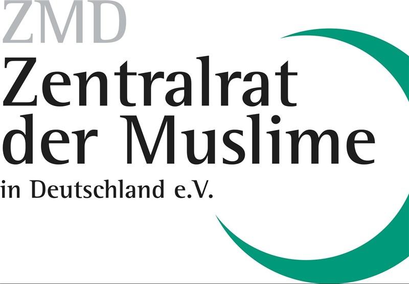 شورای مرکزی مسلمانان آلمان Zentralrat der Muslime in Deutschland
