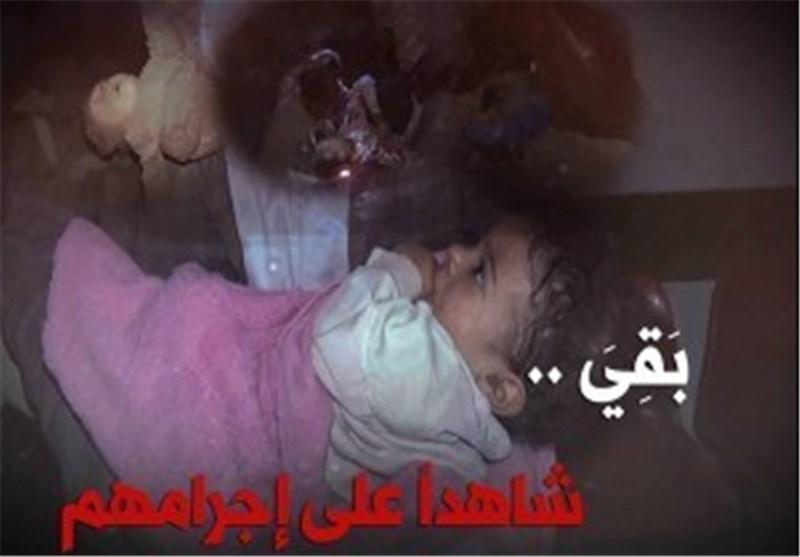 العدوان السعودی على الیمن : 1300 شهید ثلثهم من الأطفال