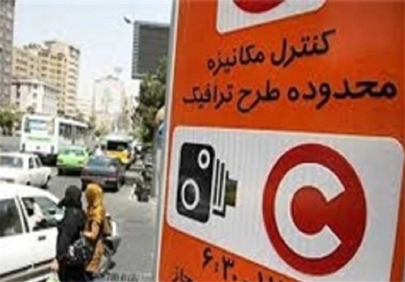 طرح ترافیک شیراز