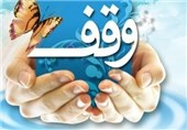 120 موقوفه پیرانشهر دارای سند ثبتی شدند