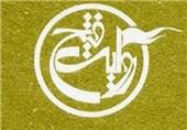 حضور انتشارات روایت فتح با بیش از 100 عنوان کتاب در نمایشگاه قرآن