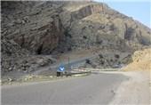 جاده باغچه سادات