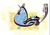 تکریم از مادران شهدا و پیرترین مادر تهرانی