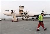 الجزیره: عربستان مانع از فرود هواپیمای صلیب سرخ در یمن شد
