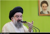 Presidential Election Results to Disappoint Foes: Iranian Cleric