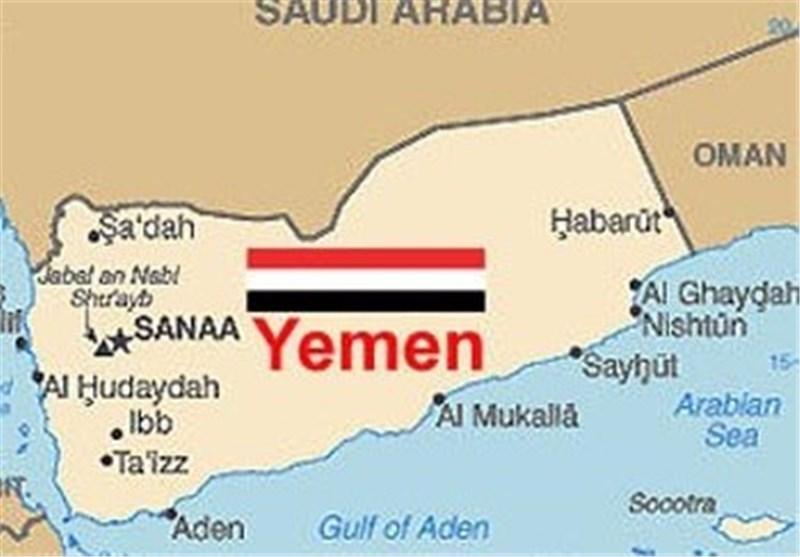 نقشه یمن