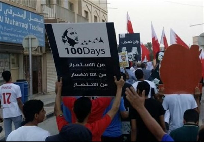 More Protests in Bahrain against Detention of Opposition Leaders
