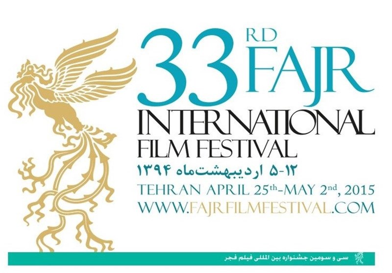 75 Int'l Companies to Attend Iran Film Market
