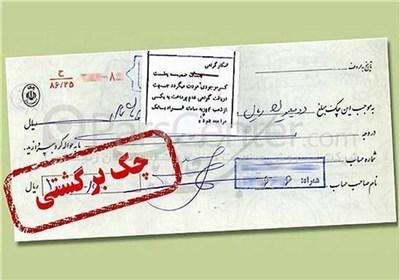 صدور گواهی عدم پرداخت چک تا ۲۰ اردیبهشت متوقف شد/تمدید پرداخت مالیات تا آخر خرداد ۱۴۰۰