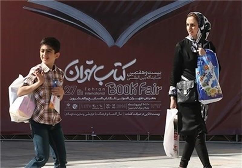 أکثر من 130 دار نشر من 50 بلدا تشارک فی معرض طهران الدولی للکتاب
