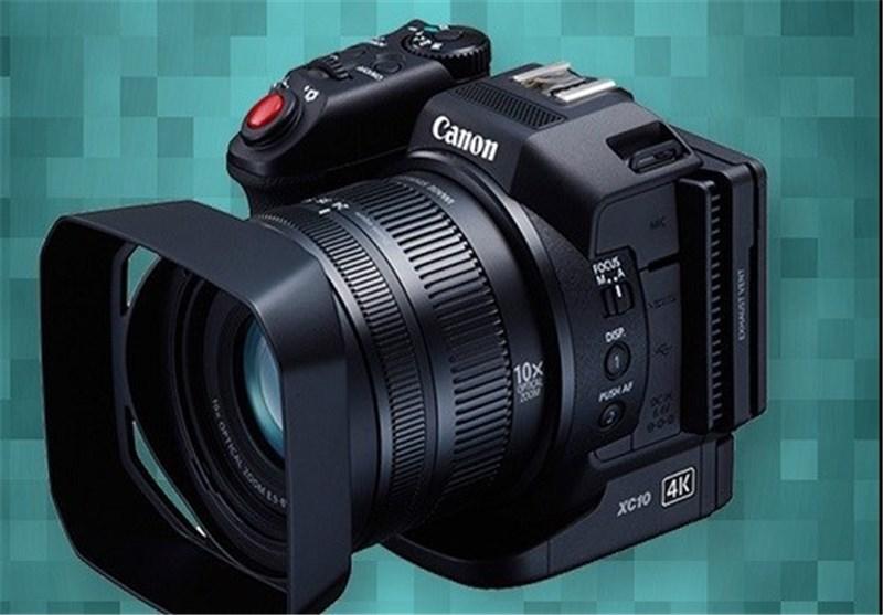 Trillion-Frame-Per-Second Camera Developed by Researchers - Tasnim ...