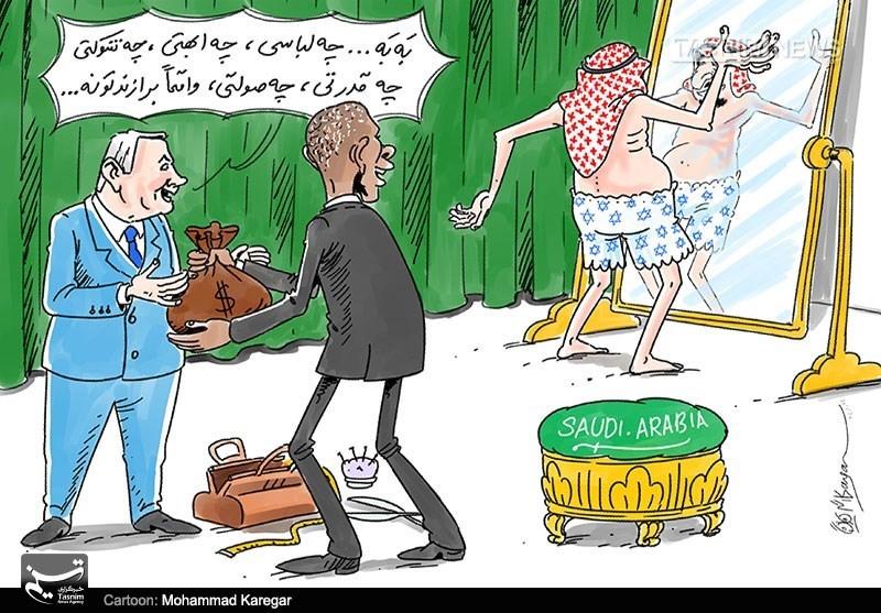کاریکاتور/ لباس دوختهی غرب برای شاه سعودی !