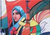 جشنواره اسطورههای صبر و مقاومت در رشت برگزار شد
