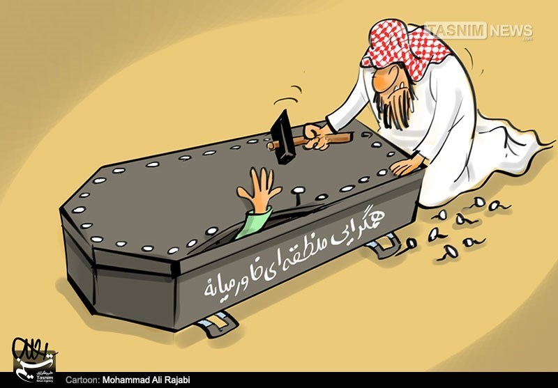 کاریکاتور/آخرین میخهای تابوت همگرایی در منطقه