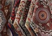 سومین نمایشگاه فرش ماشینی در قزوین برگزار میشود