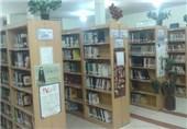 کتابخانه عمومی اندیمشک