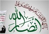 «أنصار الله» لـ اسماعیل ولد الشیخ : أنت کاذب وغیر نزیه