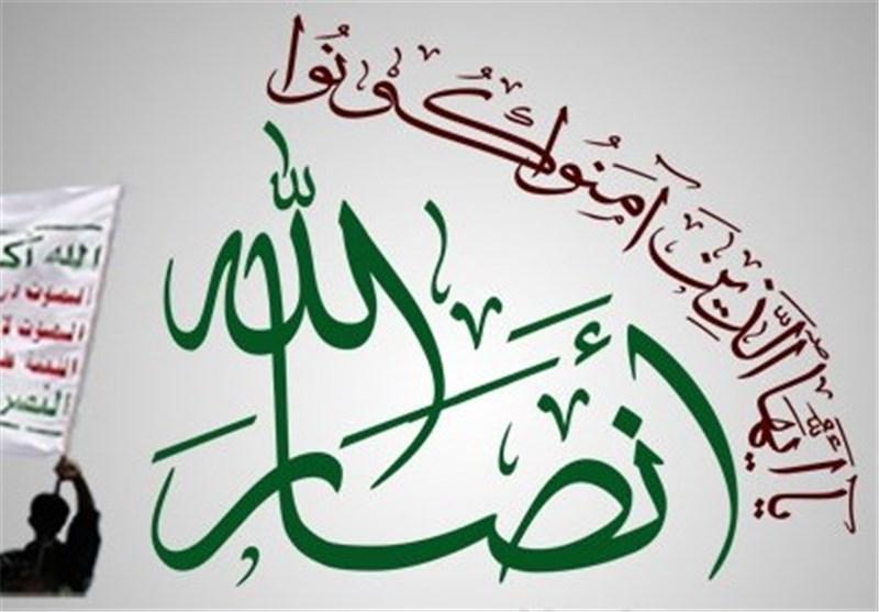 انصارالله:در صورت پاسخ به عربستان، این پاسخ مقتدرانه خواهد بود