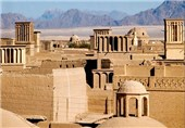 لوح ثبت جهانی بافت تاریخی یزد رونمایی شد