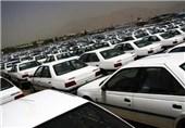 4 محصول ایران خودرو تا 4.8 میلیون تومان گران شد