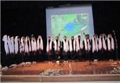 جشنواره سرود گلستان